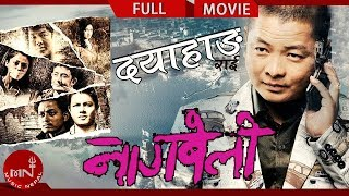 New Nepali Movie | NAGBELI | Ft.Dayahang Rai | Harshika Shrestha | Nir Shah