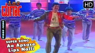 Aa Apsare Lips Nalli Kannada Hit Song | CBI Durga Kannada Movie | Charana Raj, Malashree Songs