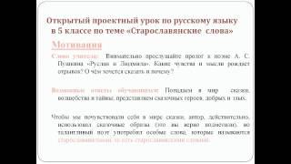 видео Материалы для педагогов по теме «5 класс»