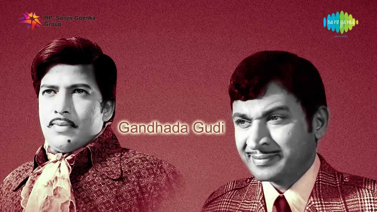 GANDHADA GUDI MOVIE SONGS DOWNLOAD
