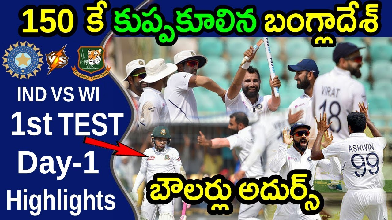 India vs Bangladesh 1st Test Day 1, IND vs BAN Highlights ...
