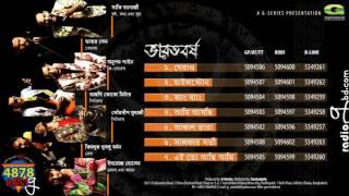 Bhaarat Varsh | Saki | Full Album | Audio Jukebox