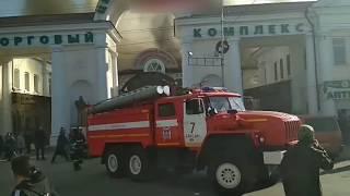 В Нальчике горит рынок Центральный 16.04.2018 .