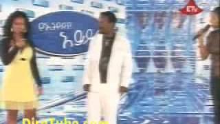 Ethiopian Idol 2009 With Comedian Tilahun Elfneh