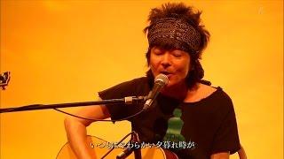 ましまろ / ガランとしてる (2015.10.5) - 真島昌利 クロマニヨンズ