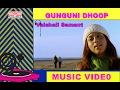 GUNGUNI DHOOP / VAISHALI SAMANT / ROMANTIC SONG