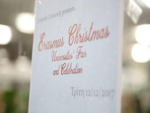 Χριστουγεννιάτικη εκδήλωση για τους φοιτητές Erasmus του Α.Π.Θ