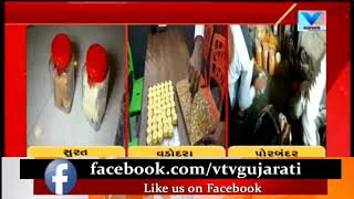 Health and food safety dept to conduct joint raids at Sweet Shop ahead Rakhi Festival    Vtv News