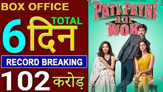 Pati Patni Aur Woh Box Office Collection, Pati Patni Aur Woh 6th Day Collection, Kartik Aryan, Bhumi