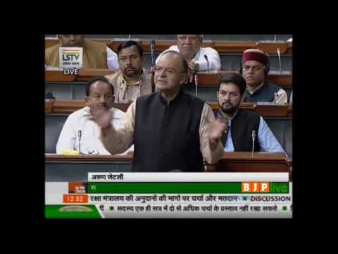 Shri Arun Jaitley's speech during discussion on demands for grants of Ministry of Defence