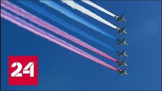 Москва. Парад Победы на Красной площади 9 мая 2018. Пролет авиации