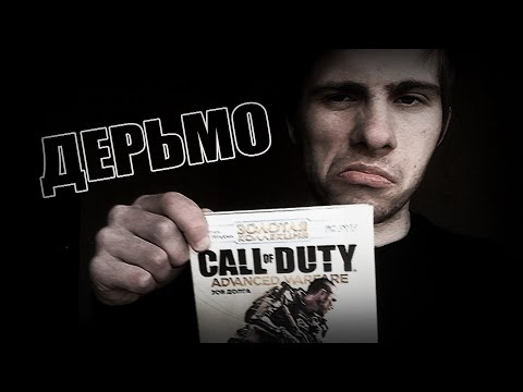 Call of Duty Black Ops Call of Duty Wiki Fandom