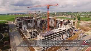 Ролик о строительстве жилого комплекса «Солнечный» в Екатеринбурге (видеоотчет за июнь 2017 г.)