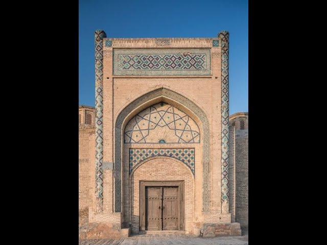 9. Uthman's RA Mushaf