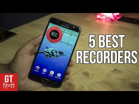 5 Best SCREEN RECORDER Apps for Android in 2017
