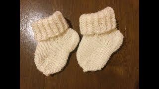 Носочки детские для новорожденных спицами (простой способ).