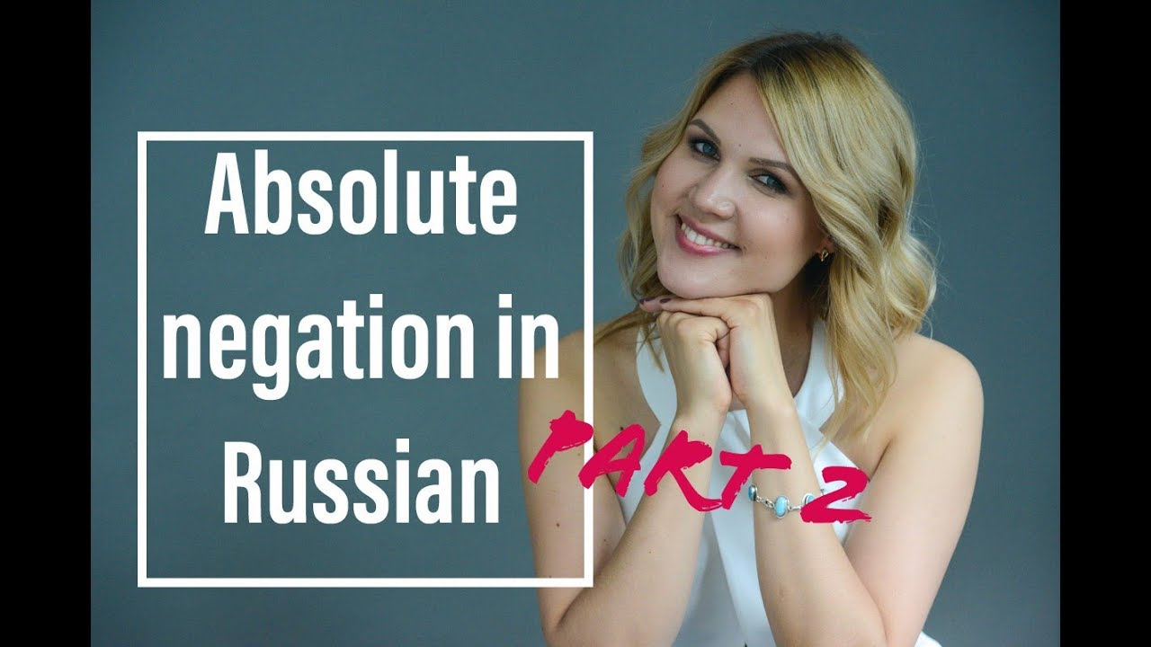 Negation Negation In Russian