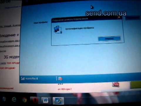 Скорость мобильного интернета Интертелеком Rev B - YouTube