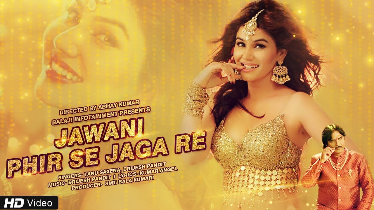 Jawani Phir Se Jaga Re Song Kangna Sharma