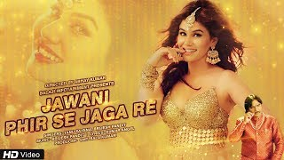 Jawani Phir Se Jaga Re Full Song   Kangna Sharma   Abhay Kumar   Kumar Angel