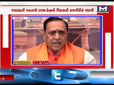 Gandhinagar:  BJP celebrated the victory at BJP Kamalam Office   Mantavya News