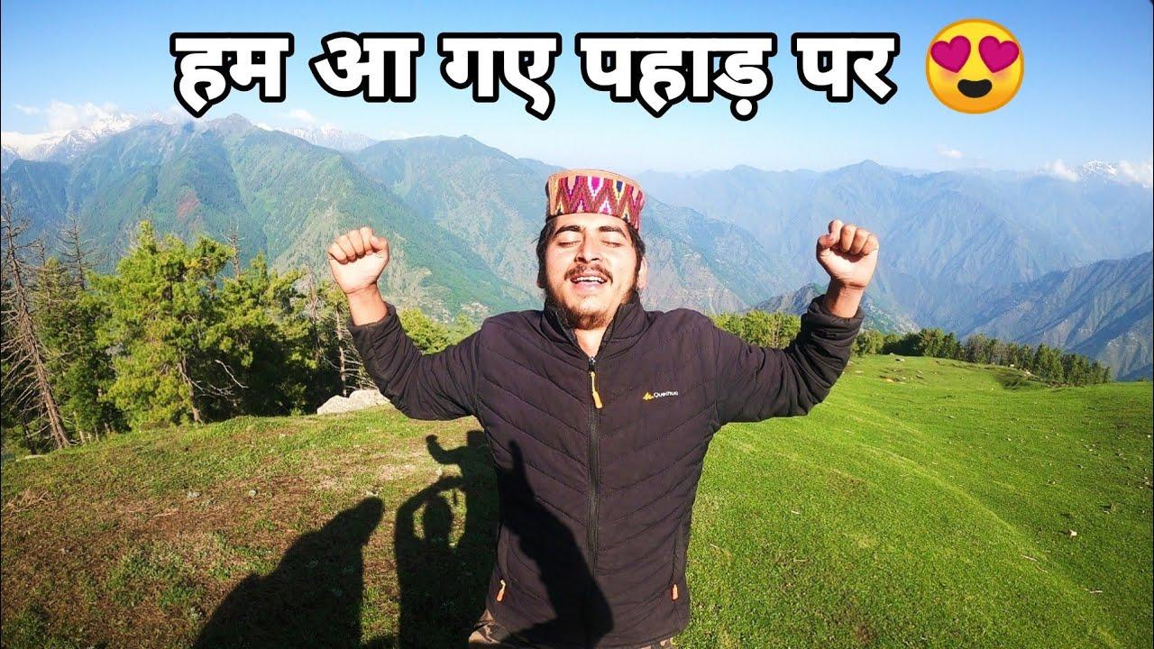 Dekho Hm Aa Gye Pahad Pe 😍