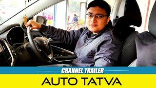 Welcome to Auto Tatva | Channel Trailer |