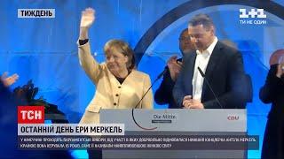 Фото Новости недели: исторические выборы - кто придет на смену Ангеле Меркель