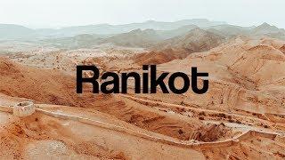The Skater Boi of Ranikot