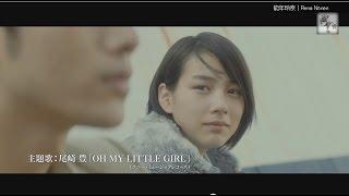 映画『ホットロード』|特報+予告編| https://youtu.be/Y4h7qLbcwXQ 2...
