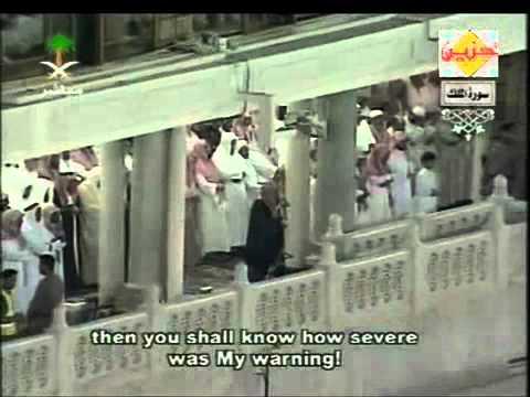 surah-mulk-(the-kingdom)---shuraim