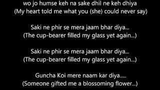 """""""Guncha Koi"""" by Srinath Kalavichirattil"""