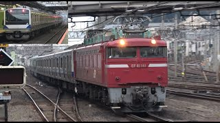 【秋田入場 配給輸送】EF81-141+E531系(K401編成) 松戸駅を通過