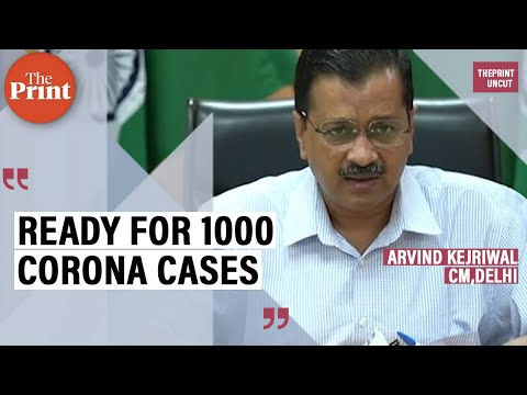 Delhi Preparing To Tackle Up To 1,000 COVID-19 Cases Per Day: Arvind Kejriwal
