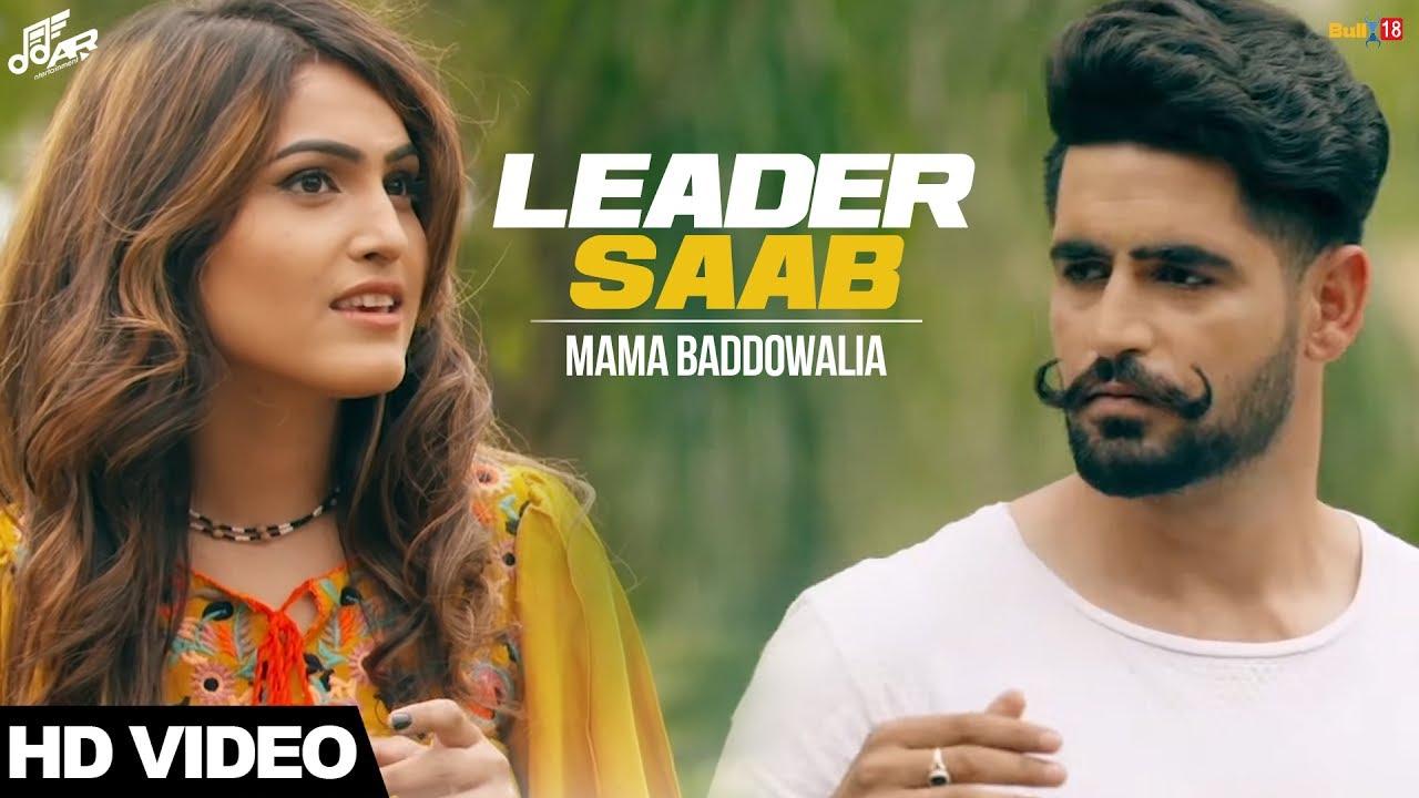 Leader Saab I Mamma Badowalia I Latest Punjabi Songs 2017 | AR Entertainment | Punjabi Song 2017
