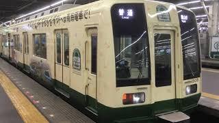 【世界遺産登録記念ラッピング】南海線 1000系 なんば駅を発車