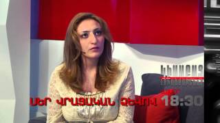 Kisabac Lusamutner anons 26.04.16 Ser Vracakan Dzevov