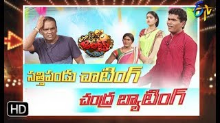 Download lagu Extra Jabardasth 16th August 2019 Full Episode ETV Telugu MP3
