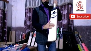 Addidas XT White Cricket bat USD $ 120   CB Cricket Bats Supplier
