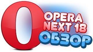 видео Скачать бесплатно Orbitum 41 браузер для социальных сетей