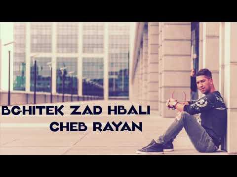 CHEB RAYAN -  BGHITEK ZAD HBALI - الشاب ريان