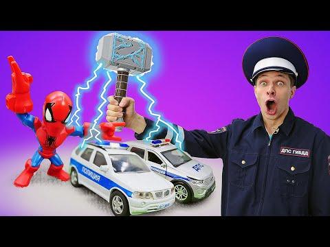 Человек Паук ловит нарушителей! - Супергерои и инспектор Фёдор - Игры с машинами в Автомастерской.