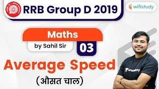 12:30 PM - RRB Group D 2019 | Maths by Sahil Sir | Average Speed (Day-3)