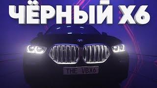 Самый чёрный в мире BMW X6 2019