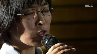 Lee Sun-hee - Fate, 이선희 - 인연, Lalala 20090326