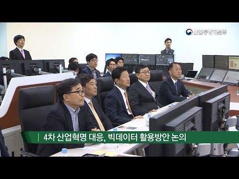 [현장소식] KT-MEG 센터현장방문