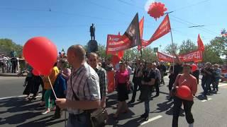 Мы не рабы, рабы не мы - КПРФ на демонстрации 1 мая в Севастополе 2018