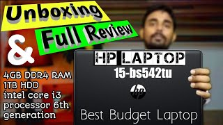 HP 15-bs542tu LAPTOP Unboxing and Full Review in hindi I best laptop under 30000