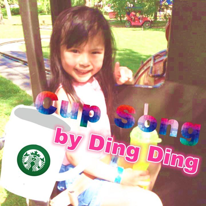 little girl doing cup song ding ding youtube. Black Bedroom Furniture Sets. Home Design Ideas