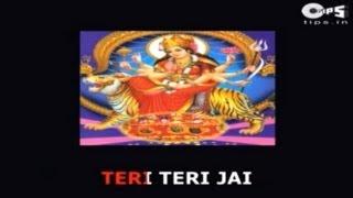 Sherawali Teri Teri Jai with Lyrics - Baba Sehgal - Mata Bhajans - Sing Along